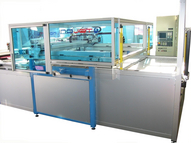 INOJET pure waterjet cutting system